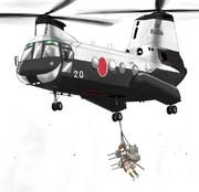 ヘリ搭載航空戦艦