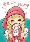 ドラクエ11 ベロニカ姉さん