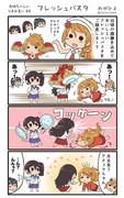 赤城ちゃんのつまみ食い 48