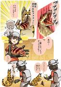 元動物フレンズ7
