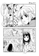 あんきら漫画『赤ちゃんきらり』