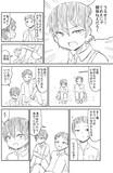 ボーイッシュな女の子の漫画4