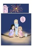 線香花火3