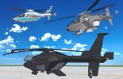 【MMDモデル配布】RAH-10 イーグルレイ攻撃ヘリ