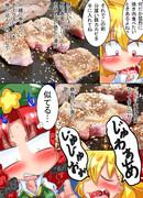 東方ショート漫画「もんばん」26