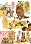 元動物フレンズ9
