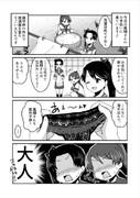 鳳翔さんのどエロい下着を描きたい人生でした。