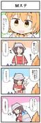 【けものフレンズ】Mステ