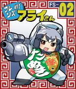 けもフレ×カップ麺コラボ