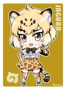 ジャガーさん!!!!!!
