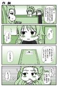 デレマス漫画 第175話「作詞」