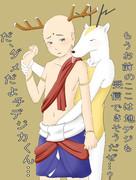 そうだ奈良へ行こう!
