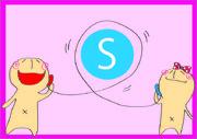 あなたとわたしとSkypeと・・・
