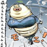 帰ってきた神戸肉(かんべニク)
