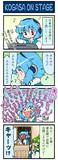 がんばれ小傘さん006