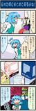 がんばれ小傘さん008