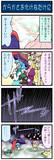 がんばれ小傘さん009