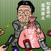 京大入試でヤフー知恵袋を悪用