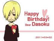 Happy Birthday!! Dear Dasoku
