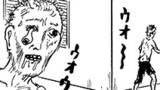 ギャグマンガ日和傑作選 【第23回】ゾンビ