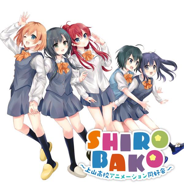 SHIROBAKOの画像 p1_37
