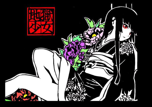 地獄少女の画像 p1_13
