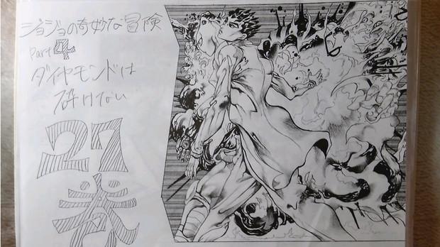 吉良吉影の画像 p1_8