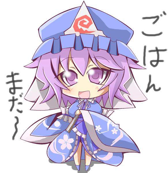 腹ペコゆゆ様颯爽登場! 腹ペコゆゆ様颯爽登場! 投稿者:hiro さん ゆゆ様!ゆゆ様~!ゆゆ.