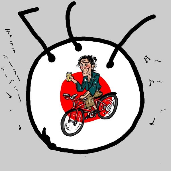 自転車の 自転車 姿勢 : 内野聖陽自転車酒酔い運転に ...
