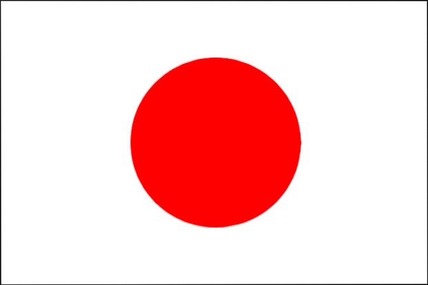 イラスト イラスト 国旗 : 日本の国旗です 日本の国旗 ...