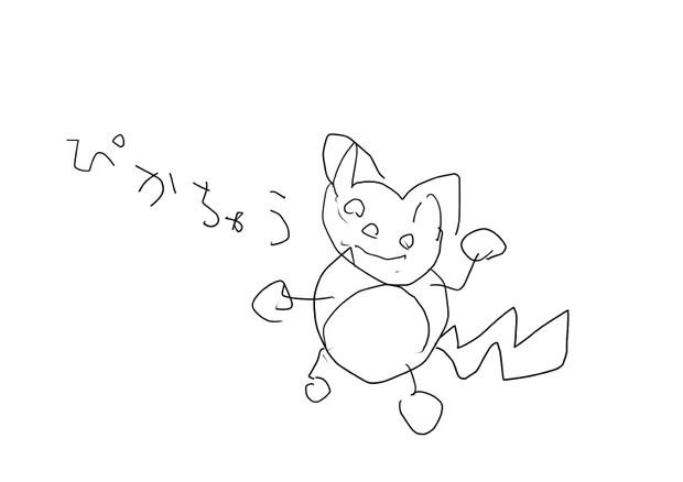 ピカチュウ (サトシのポケモン)の画像 p1_14