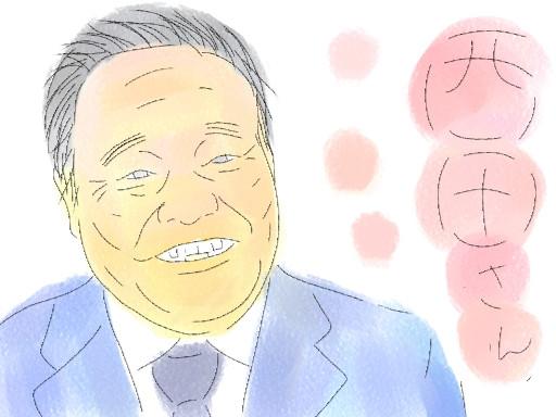 西田敏行の画像 p1_7