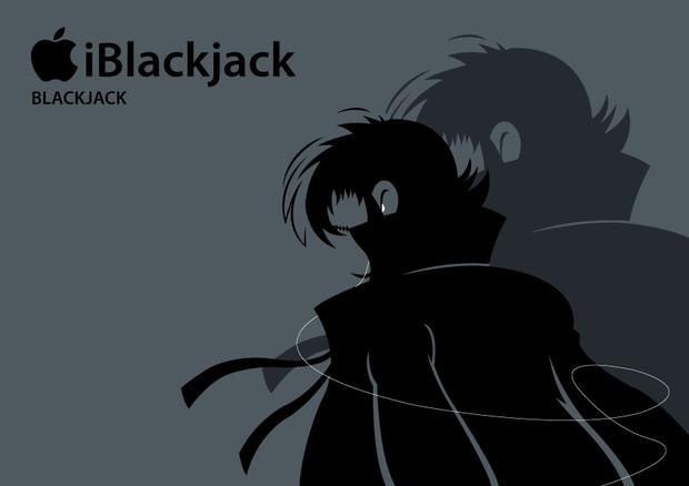 ブラック・ジャック (架空の人物)の画像 p1_7