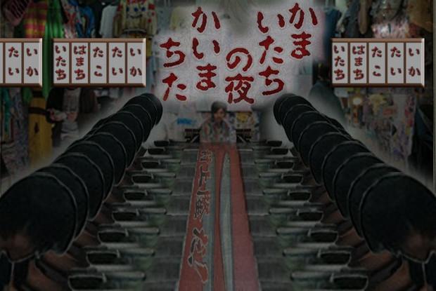 かまいたち (お笑いコンビ)の画像 p1_31