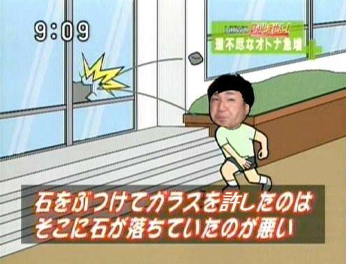 理由なき反抗 理由なき反抗 投稿者:kirimi8000 さん うま味あふれる少年時... 理由