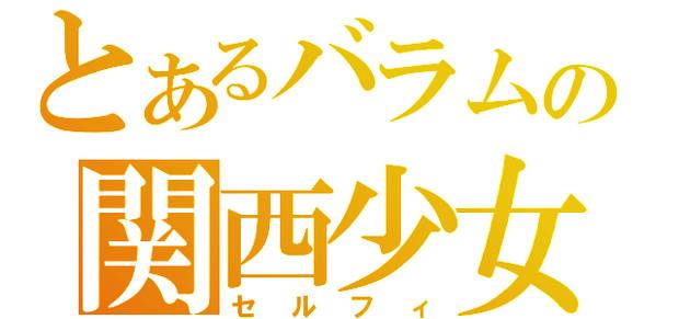 沢村竜平の画像 p1_3