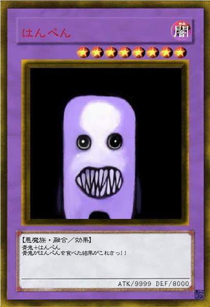 青鬼 (ゲーム)の画像 p1_30