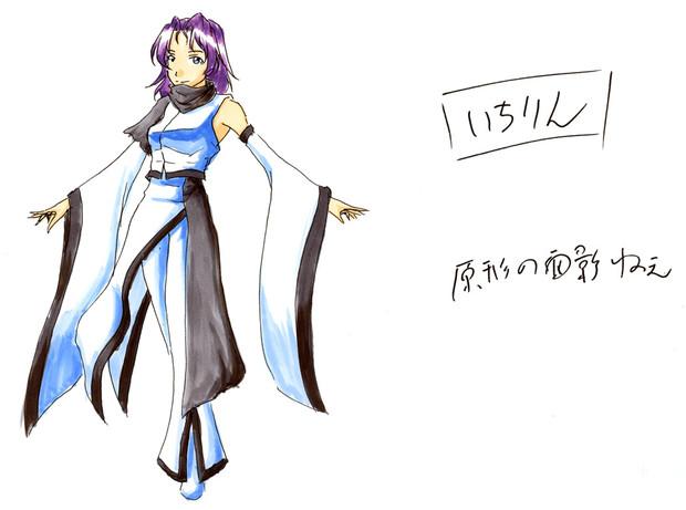 「東方思春期劇場」衣装設定 33 雲居 一輪  「東方思春期劇場」衣装… 投稿者:Nagisa-