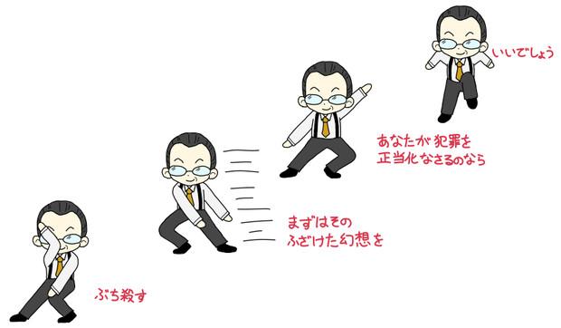 そげぶ(今更) / ゆっこ さんのイラスト - ニコニコ静画 (イラスト)