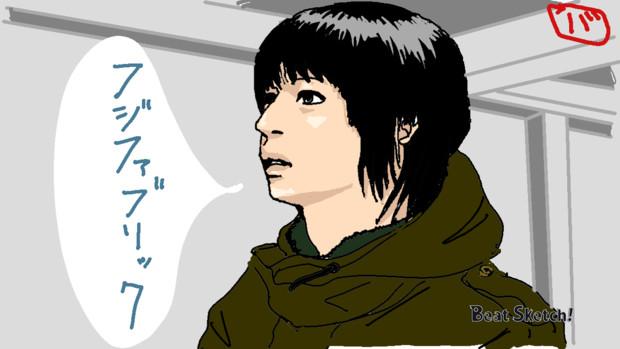 志村正彦 志村正彦 / ゆっくり女子 さんのイラスト - ニコニコ静画 (イラスト)