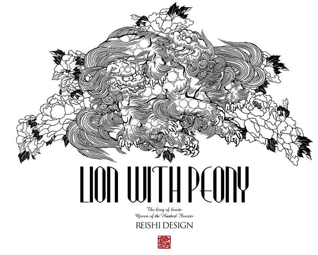 唐獅子牡丹 Lion with Peony