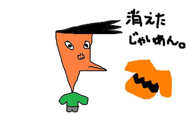 骨川スネ夫の画像 p1_11