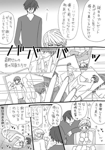 BLの漫画 - pixivコミック