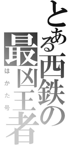 沢村竜平の画像 p1_34