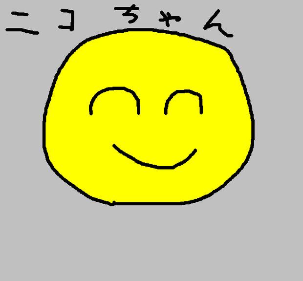 ニコの画像 p1_5