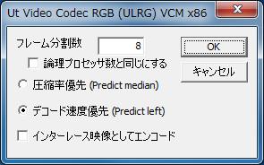 Ut Video Codec Suite
