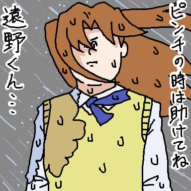 爆弾低気圧 爆弾低気圧 投稿者:-T- さん ぱんつさん(co386885)に爆弾...  ニコ