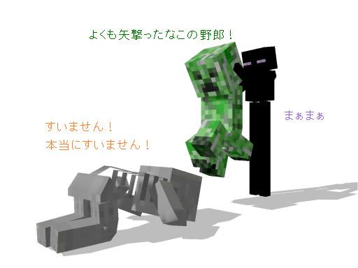 Minecraftの画像 p1_31