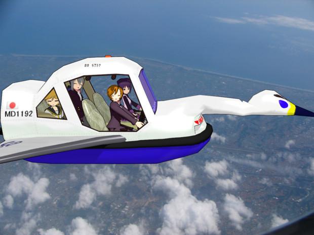 SonixOne巡航形態 SonixOne巡航形態 投稿者:saab35 さん 本日、この便を操