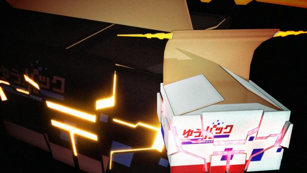 【MMD-OMF2(データの部遅刻)】可能性の箱――そして黒いゆうパック